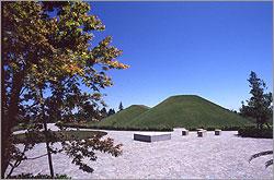 『富士見塚古墳公園』の画像
