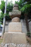 『中志筑石造五輪塔』の画像