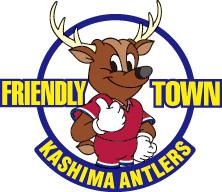 『鹿島アントラーズFC フレンドリータウン』の画像