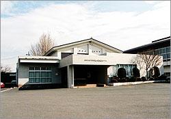 『霞ヶ浦保健センター』の画像