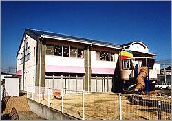 『大塚ふれあいセンター(大塚児童館)』の画像
