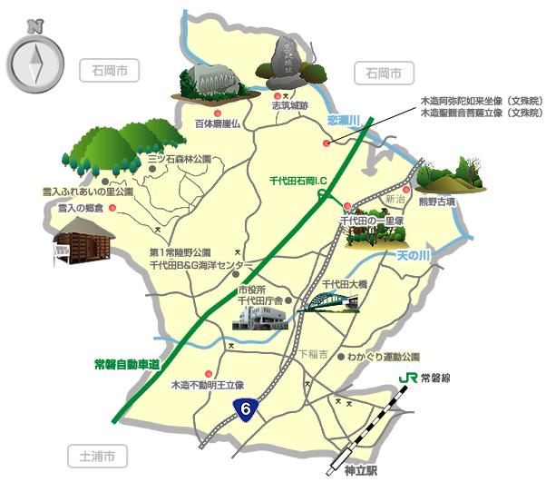 『文化財ガイドマップ-千代田地区(旧千代田町)-』の画像