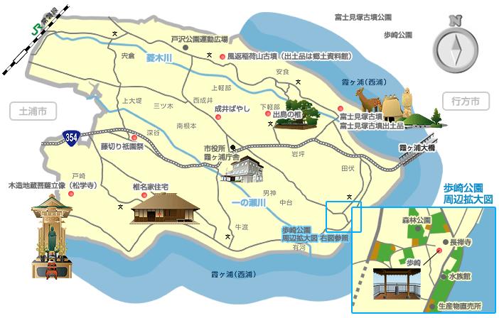 『文化財ガイドマップ-霞ヶ浦地区(旧霞ヶ浦町)-』の画像