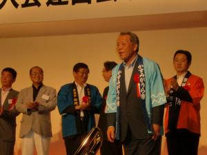 『茨城県人会2』の画像