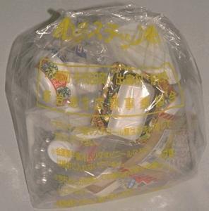 『プラスチック容器の出し方』の画像