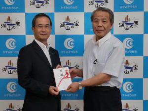 『『筑波銀行協賛金贈呈式』の画像』の画像