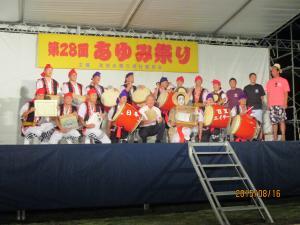 あゆみ祭り3