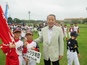 市長杯スポーツ少年団大会1