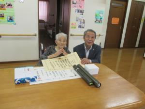 敬老100歳2
