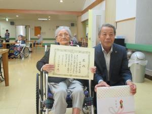 敬老100歳3