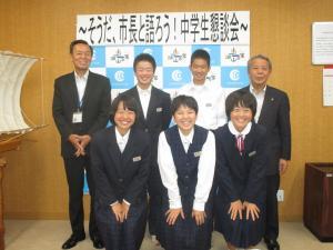 『中学生懇談会』の画像