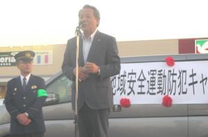『地域安全運動キャンペーン1』の画像