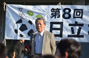 『U-10サッカー2』の画像