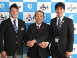 『ジュニア日本代表』の画像