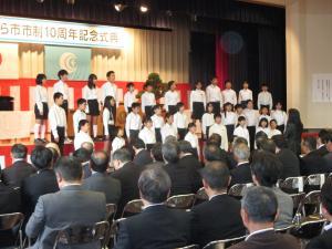 10周年記念式典1