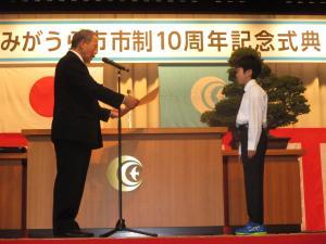 『10周年記念式典3』の画像