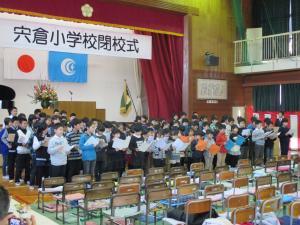 『小学校閉校式1』の画像