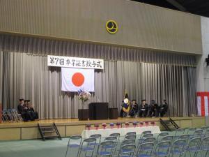 東風高校卒業式1