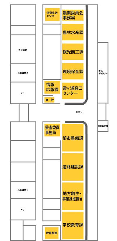 『霞ヶ浦庁舎H28』の画像