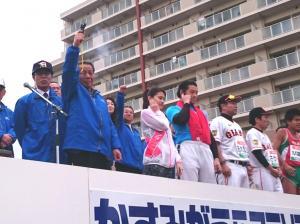 『かすみがうらマラソン1』の画像