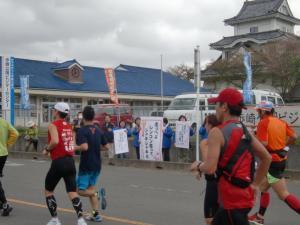 『かすみがうらマラソン2』の画像