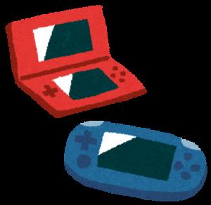 『携帯ゲーム機』の画像