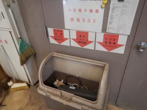 『環境クリーンセンター回収ボックス』の画像