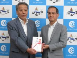 筑波銀行賛助金