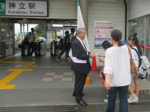 『常磐線キャンペーン』の画像