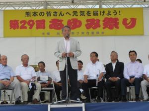 『H28あゆみ祭り2』の画像