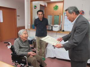 『100歳2』の画像