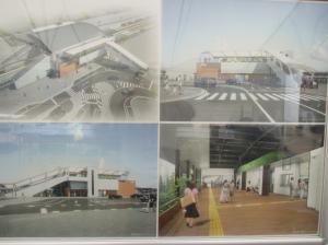 『神立駅安全祈願祭3』の画像