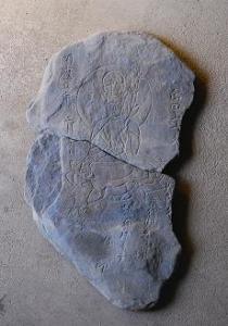 『板碑』の画像