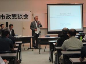 『市政懇談会(霞南)』の画像