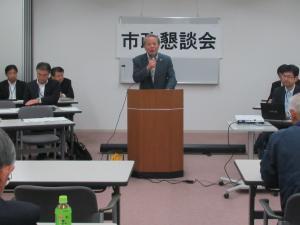 市政懇談会(霞北)