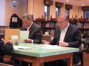 『橋本知事3』の画像