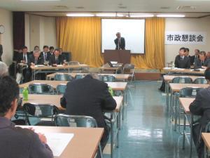 市政懇談会(千中)