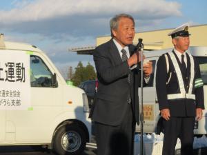 『年末交通事故キャンペーン1』の画像