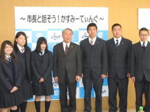 『高校生懇談』の画像