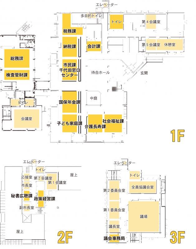 『『千代田庁舎H29』の画像』の画像