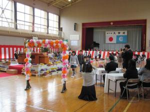 『小学校入学3』の画像
