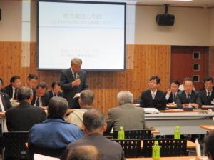 『市政懇談会(4)』の画像