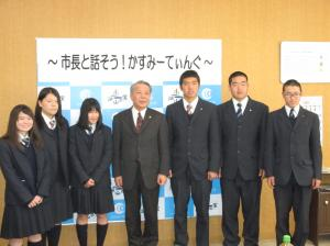 『高校生懇談会(4)』の画像