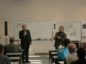 『市民活動勉強会(1)』の画像