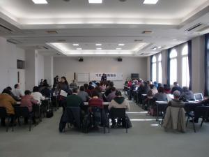 『市民活動勉強会(2)』の画像
