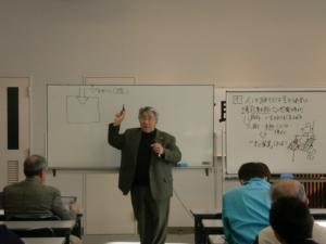 『市民活動勉強会(3)』の画像