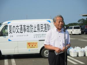 『夏交通事故防止キャンペーン1』の画像