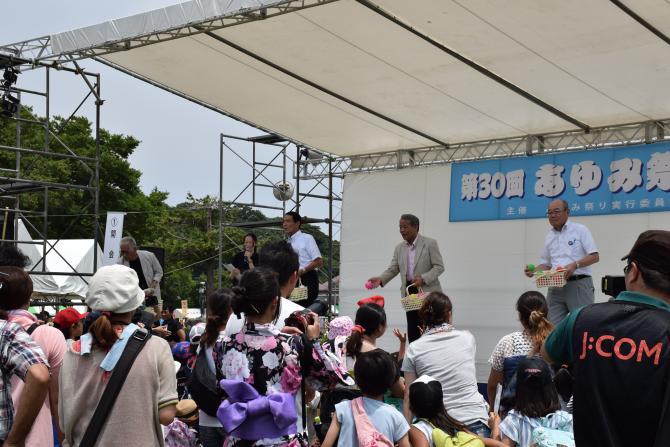 『第30回あゆみ祭り17』の画像