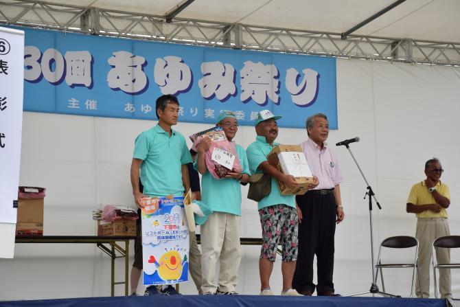 『第30回あゆみ祭り35』の画像