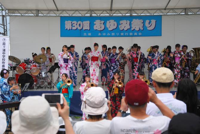 『第30回あゆみ祭り39』の画像